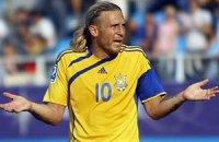 Воронин признан лучшим футболистом СНГ