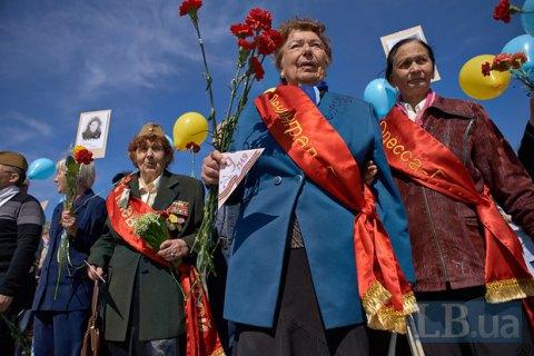 В Раду подали законопроект о рабочих днях 1-2 и 9 мая