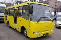 В Николаеве возник транспортный коллапс из-за забастовки маршрутчиков