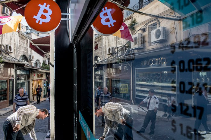 В Турции открыли первый официальный обменный пункт криптовалют на Гранд Базаре в Стамбуле, 30 мая 2018