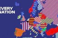 УЕФА прокомментировал карту Украины с Крымом на презентации Евро-2024