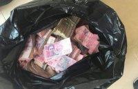 В Киеве ликвидировали конвертцентр с годовым оборотом 1 млрд гривен