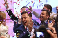 Вечір переможця: що пообіцяв і чого не сказав Володимир Зеленський