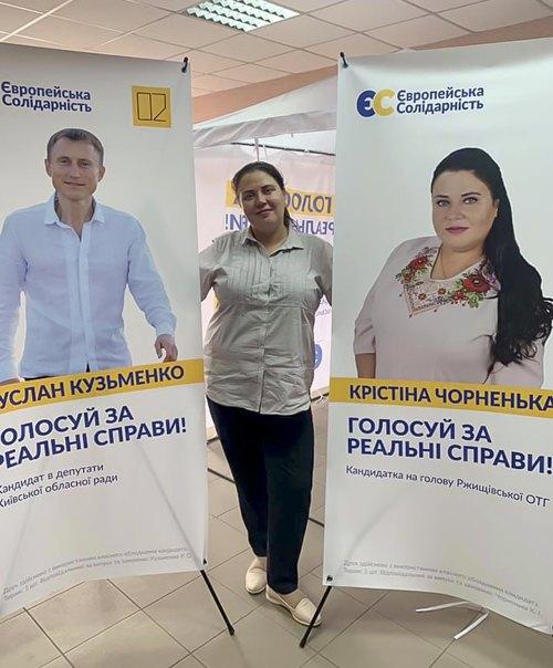 Крістіна Чорненька