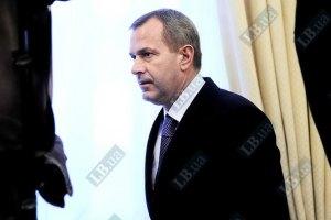 Азаров попрощался с Клюевым