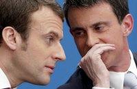 Бывший премьер Франции Мануэль Вальс ушел от социалистов к Макрону