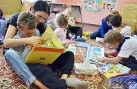 Кабмін полегшив доступ до освіти дітям з особливими потребами