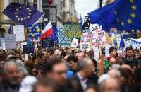 """Около миллиона британцев вышли на марш за повторный референдум по """"Брекзиту"""""""