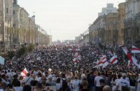 Оппозиция в Беларуси созывает на 23 августа новый протестный марш