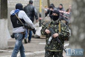 ПР скликає депутатів усіх рівнів Донецької області на з'їзд