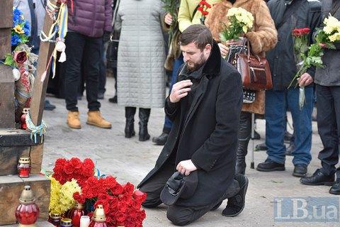 http://ukr.lb.ua/society/2020/01/09/446612_nadzvichayniy_protses_abo_shcho.html