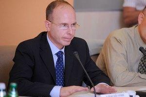"""Россия не видит оснований для """"газовой войны"""", - дипломат"""