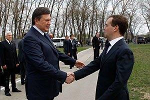 Янукович ждет Медведева осенью в Донецке
