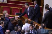 Указ президента о роспуске Рады опубликован, - СМИ