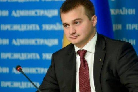 Порошенко уволил Березенко с должности руководителя Госуправления делами