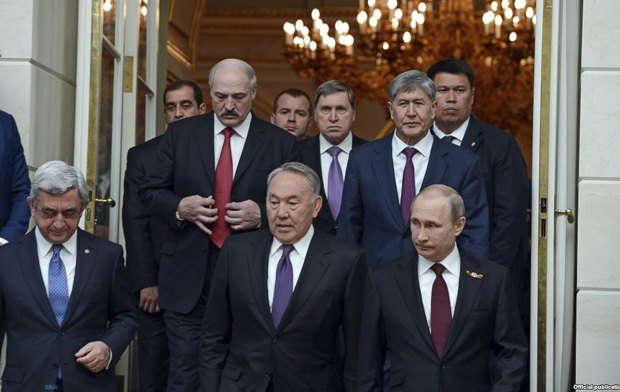 Саммит ЕАЭС в Москве.