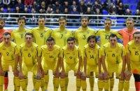 Сборная Украины по футзалу отправилась на Чемпионат Европы