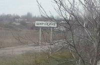 Боевики обстреляли Широкино из артиллерии