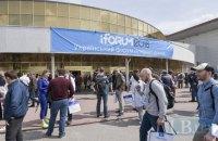 iForum-2018 собрал в Киеве рекордное количество интернет-деятелей