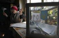 В Украине завершился второй тур президентских выборов (обновляется)