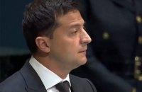 Зеленський заявив, що у нього не просили дозволу на публікацію стенограми розмови з Трампом