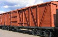 У Росії знову виникли претензії до вагонів з українського литва