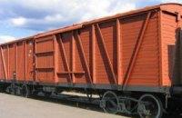 У Житомирській області зійшли з колії 4 вантажні вагони