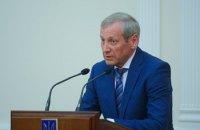 Рада уволила вице-премьера Вощевского