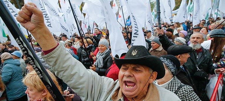 Три ловушки для украинцев
