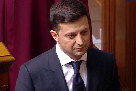 Зеленський закликав українців повертатися з еміграції
