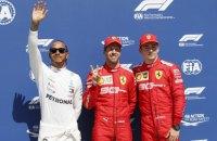 """В Формуле-1 в квалификации Гран-При Канады гонщик HAAS вдребезги разбил болид об """"Стену чемпионов"""""""