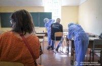 Рівень вакцинації в школах перевищив 80%