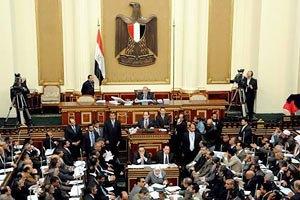 У Єгипті розпочав роботу новий парламент