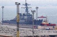 Первый в 2018-м корабль НАТО пришвартовался в Одесском порту