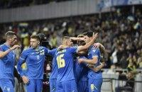 Катар став ближчим: Україна здобула першу перемогу у відбірковому турнірі ЧС-2022 (оновлено)