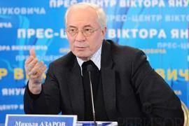 Азаров обещает улучшить жизнь уже через 10 лет