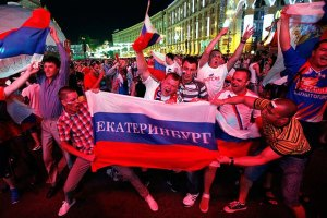 Євро-2012. День п'ятий