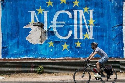 Греции предложат временно покинуть еврозону