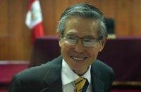 В Перу помилован бывший президент страны Альберто Фухимори
