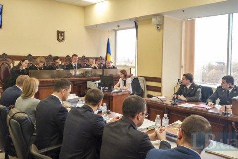 Апелляция по делу Януковича продолжится 3 февраля