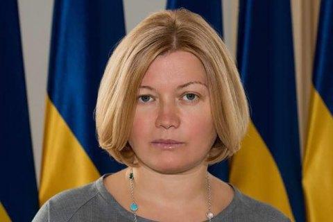 Геращенко: если Фокина не увольняют, то, очевидно, разделяют его риторику