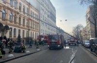 В Киеве горело здание Минкультуры