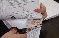 За купленные водительские права будут сажать