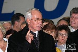 Азаров призвал всех педагогов равняться на днепропетровских