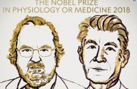 Нобелевскую премию по медицине присудили за достижения в лечении рака