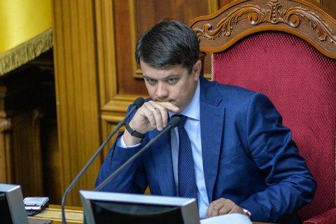 """Разумков отрицает получение депутатами от """"Слуги народа"""" доплат в конвертах"""