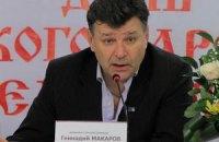 СБУ завела дело против организаторов вече-референдума в Харьковской области