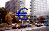 ЄЦБ: сім країн ЄС не готові до введення євро