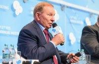 Кучма: миротворці повинні бути на всій території Донбасу