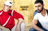 У Львові скасували концерт Віталія Козловського після його виступу в Москві